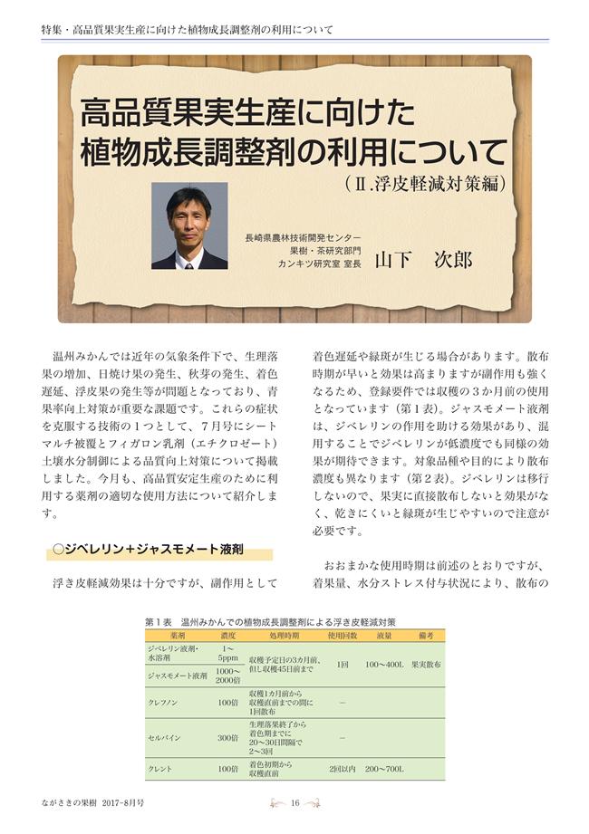 見開きページ01